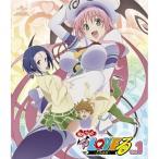 ★BD/TVアニメ/もっと To LOVEる-とらぶる- 第1巻(Blu-ray) (Blu-ray+CD-ROM) (初回限定版)