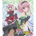 ★BD/TVアニメ/もっと To LOVEる-とらぶる- 第2巻(Blu-ray) (Blu-ray+CD-ROM) (初回限定版)