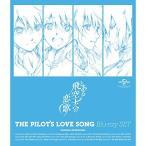★BD/TVアニメ/とある飛空士への恋歌 Blu-ray SET(Blu-ray)
