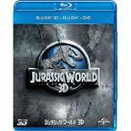 ★BD/洋画/ジュラシック・ワールド(Blu-ray) (本編2D Blu-ray+本編DVD+本編3D Blu-ray+特典DVD)