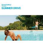 Yahoo!サプライズweb【大特価セール】 CD/オムニバス/SUMMER DRIVE