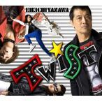 Yahoo!サプライズweb【大特価セール】 CD/矢沢永吉/TWIST (CD+DVD) (初回限定盤)
