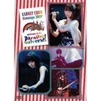 DVD/GARNET CROW/GARNET CROW livescope 2010+ 〜welcome to the parallel universe!〜