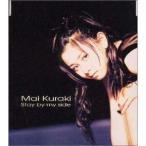 CD/倉木麻衣/Stay by my side