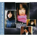 CD/GARNET CROW/タイムレス・スリープ