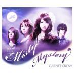 CD/GARNET CROW/Misty Mystery (通常盤)
