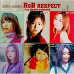 ショッピングSelection CD/オムニバス/GIZA studio R&B Respect Vol.1 〜six sisters selection〜