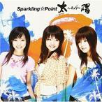CD/スパークリング☆ポイント/太陽?ティダ?