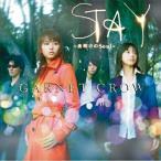 CD/GARNET CROW/STAY 〜夜明けのSoul〜 (CD+DVD) (初回限定盤A)