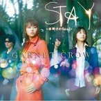 CD/GARNET CROW/STAY 〜夜明けのSoul〜 (CD+DVD) (初回限定盤A)