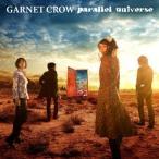 CD/GARNET CROW/parallel universe (CD+DVD) (初回限定盤)