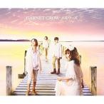 CD/GARNET CROW/メモリーズ (CD+DVD) (初回限定盤)