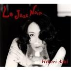 CD/�ĵ��Ҥ���/Le Jazz Noir