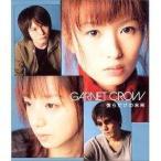 CD/GARNET CROW/僕らだけの未来