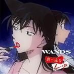CD/WANDS/真っ赤なLip (名探偵コナン盤)