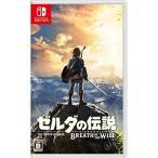 ニンテンドー/Nintendo Switchソフト/ゼルダの伝説 ブレス オブ ザ ワイルド/HAC-P-AAAAA