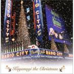 CD/小柳ゆき/Koyanagi the Christmas〜ホワイト・クリスマス
