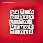 ▼CD/DYGL/Say Goodbye to Memory Den