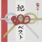 CD/MONGOL800/800BEST -simple is the BEST!!- (通常盤)