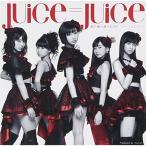 CD/Juice=Juice/裸の裸の裸のKISS/アレコレしたい! (CD+DVD) (初回生産限定盤A)