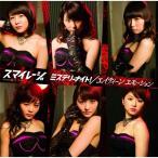 CD/スマイレージ/ミステリーナイト!/エイティーン エモーション (CD+DVD) (初回生産限定盤A)