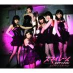 CD/スマイレージ/ミステリーナイト!/エイティーン エモーション (通常盤A)