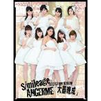 CD/アンジュルム/S/mileage|ANGERME SELECTION ALBUM 「大器晩成」 (CD+Blu-ray) (初回生産限定盤A)