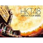 BD/HKT48/HKT48 アリーナツアー〜可愛い子にはもっと旅をさせよ〜 海の中道海浜公園(Blu-ray)