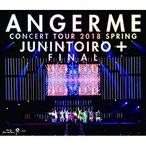 ★BD/ANGERME/アンジュルム コンサートツアー2018春十