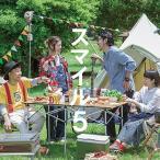 CD/D.W.ニコルズ/スマイル5