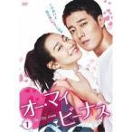★DVD/海外TVドラマ/オー・マイ・ビーナス DVD-BOX1