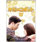 【取寄商品】DVD/海外TVドラマ/キミはロボット DVD-BOX2