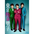 【取寄商品】BD/国内TVドラマ/東京独身男子 Blu-ray-BOX(Blu-ray) (本編ディスク4枚+特典ディスク1枚)