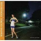 ショッピングTOKYO CD/流線形/TOKYO SNIPER