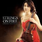 CD/高嶋ちさ子/STRINGS ON FIRE