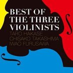 CD/�ղ�����Ϻ ��������� ��߷��/BEST OF THE THREE VIOLINISTS