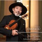 CD/古澤巌/CANTATA!