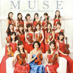 CD/高嶋ちさ子 12人のヴァイオリニスト/MUSE 〜12 Precious Harmony〜