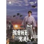 DVD/国内TVドラマ/隠密剣士 突っ走れ! VOL.2