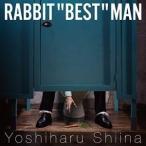 "CD/椎名慶治/RABBIT ""BEST"" MAN"