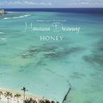 CD/オムニバス/HONEY meets ISLAND CAFE Hawaiian Dreaming (通常盤)