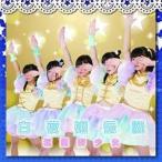 CD/流星群少女/白夜姫伝説 (Type-A)