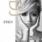 Yahoo!サプライズweb【大特価セール】 CD/オムニバス/SONICA DJQP