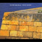 CD/ディディエ・スキバン/ポルス・グウェン〜白い港 ピアノ三部作(2) (ハイブリッドCD)