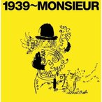 CD/ムッシュかまやつ/1939〜MONSIEUR(サンキュー〜ムッシュ)