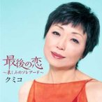 【送料無料】 2011年5月25日 発売