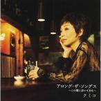 【送料無料】2012年9月26日 発売