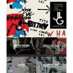 ★BD/洋画/ジャン=リュック・ゴダール+ジガ・ヴェルトフ集団 Blu-ray BOX deux(Blu-ray) (解説付)