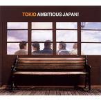 CD/TOKIO/AMBITIOUS JAPAN!