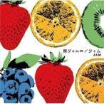 CD/関ジャニ∞/ジャム (通常盤)
